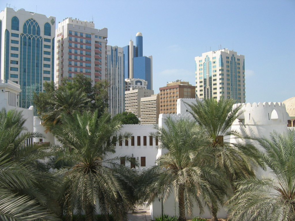 Abu Dhabi Property - Sales